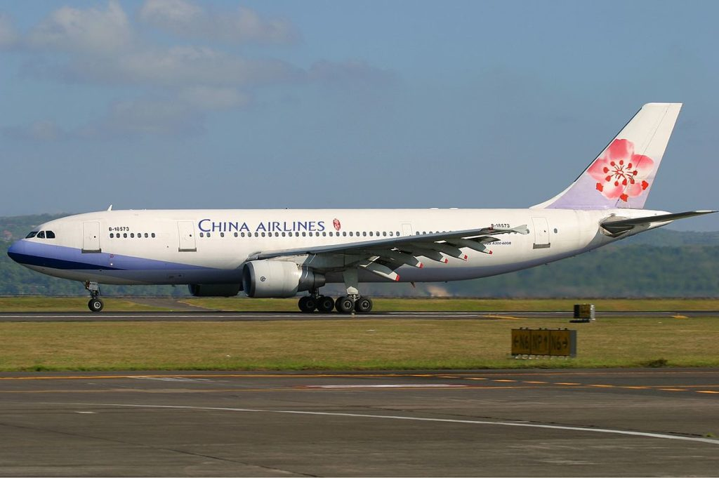 Air China Virgin redemptions