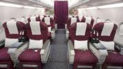 Qatar A320 business class