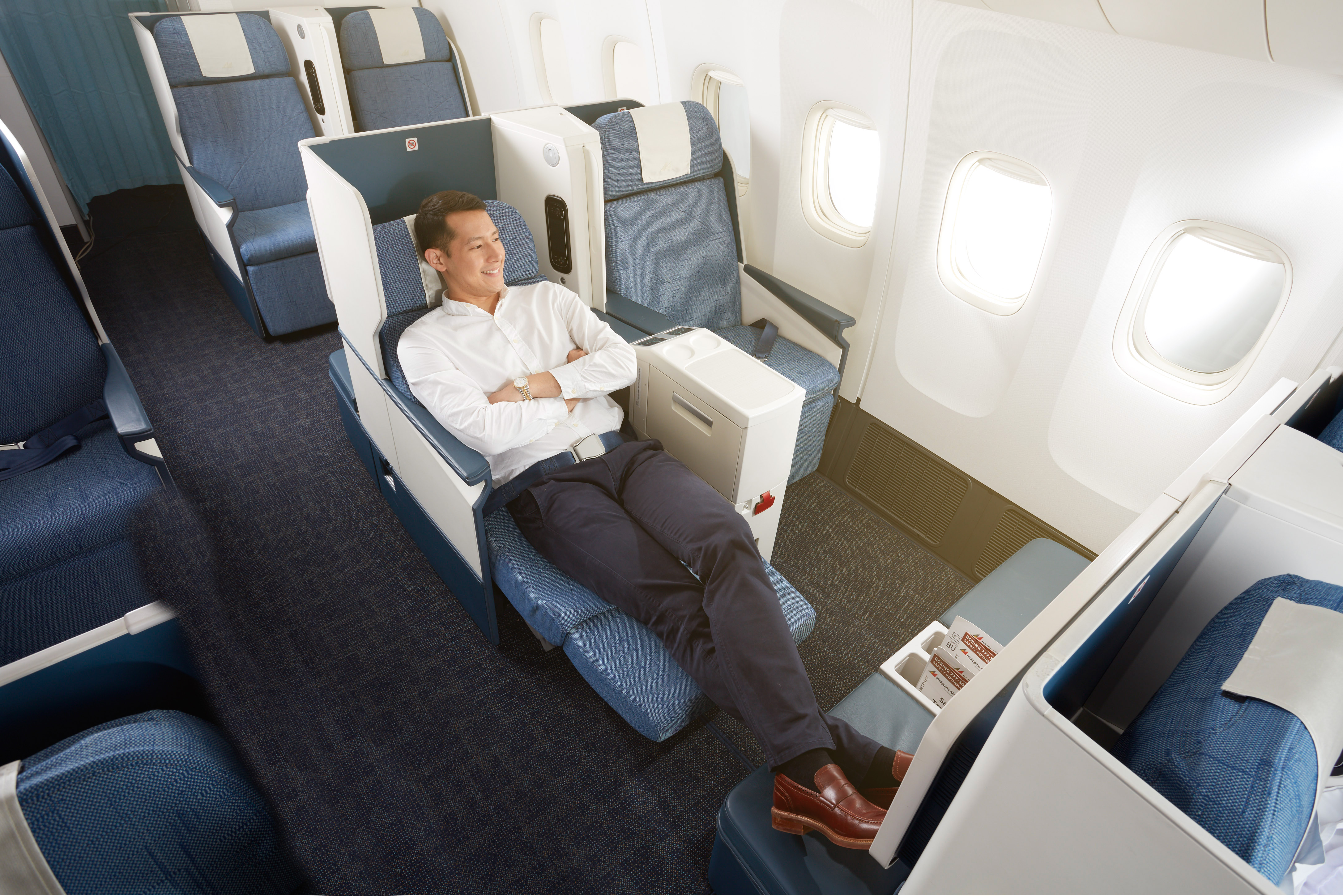 Phillipine Airlines business class london