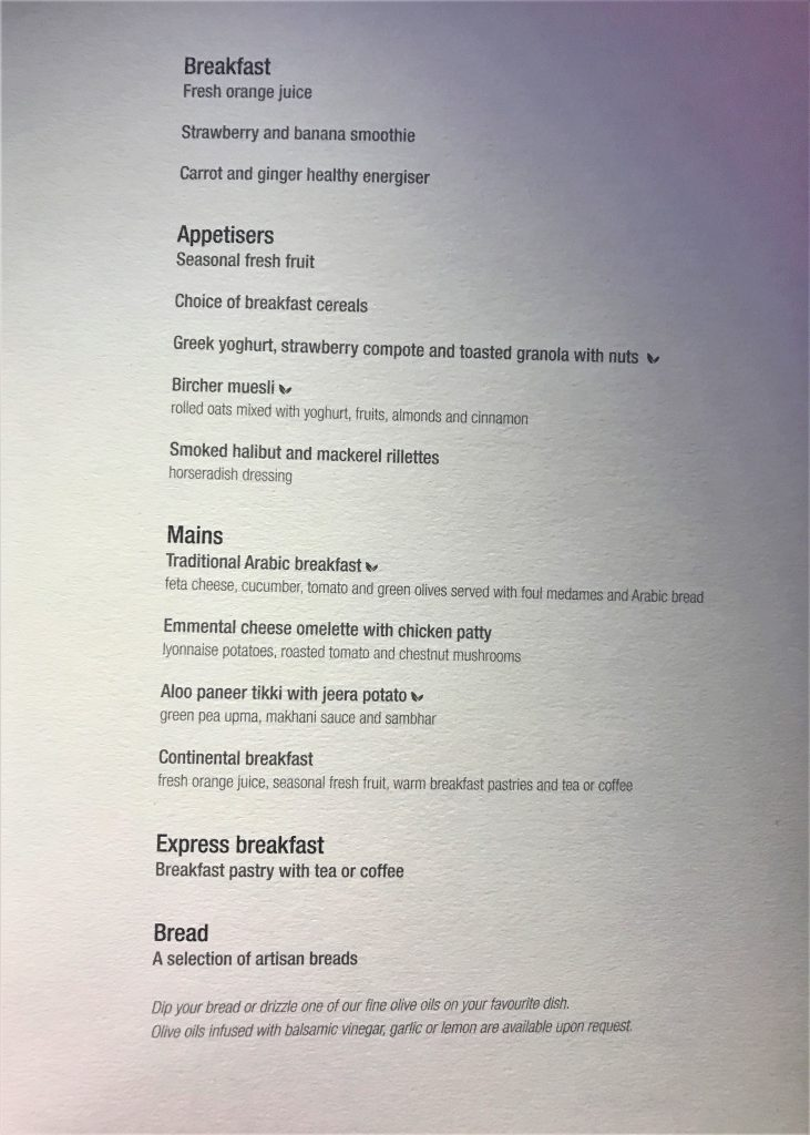 Qatar A380 business class review - Doha to London night flight breakfast menu