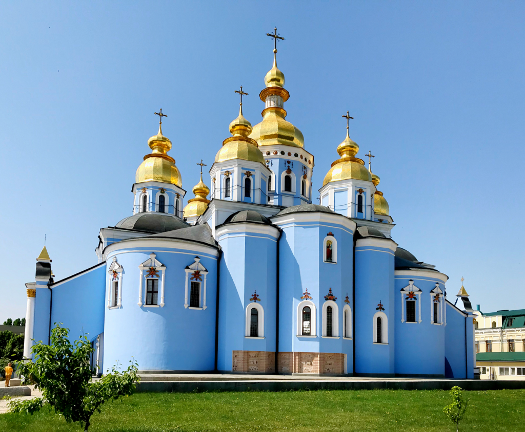 St Michaels Golden-Domed Monastery Kiev