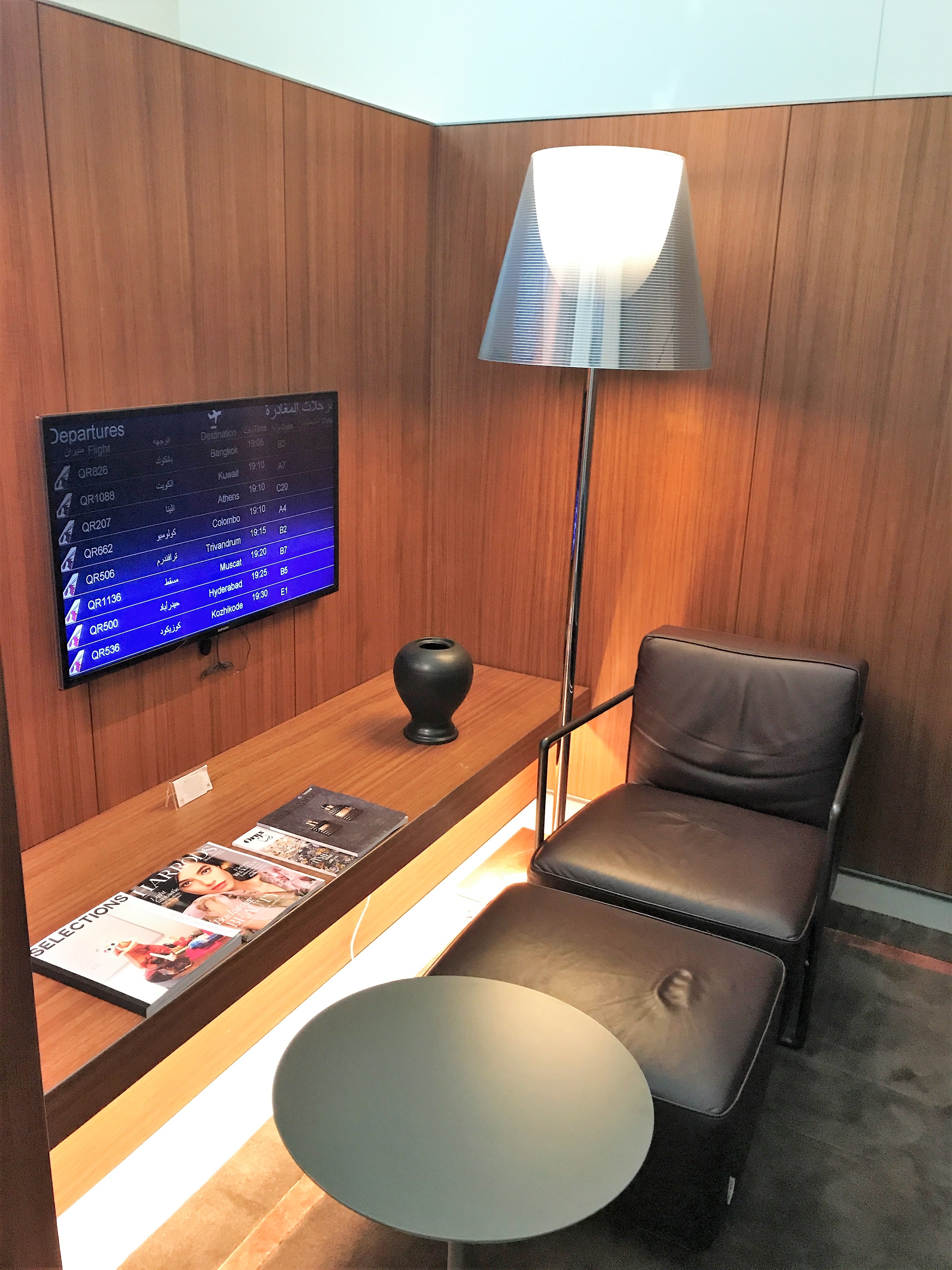 Qatar Airways Business Class Al Mourjan lounge Doha review rest area