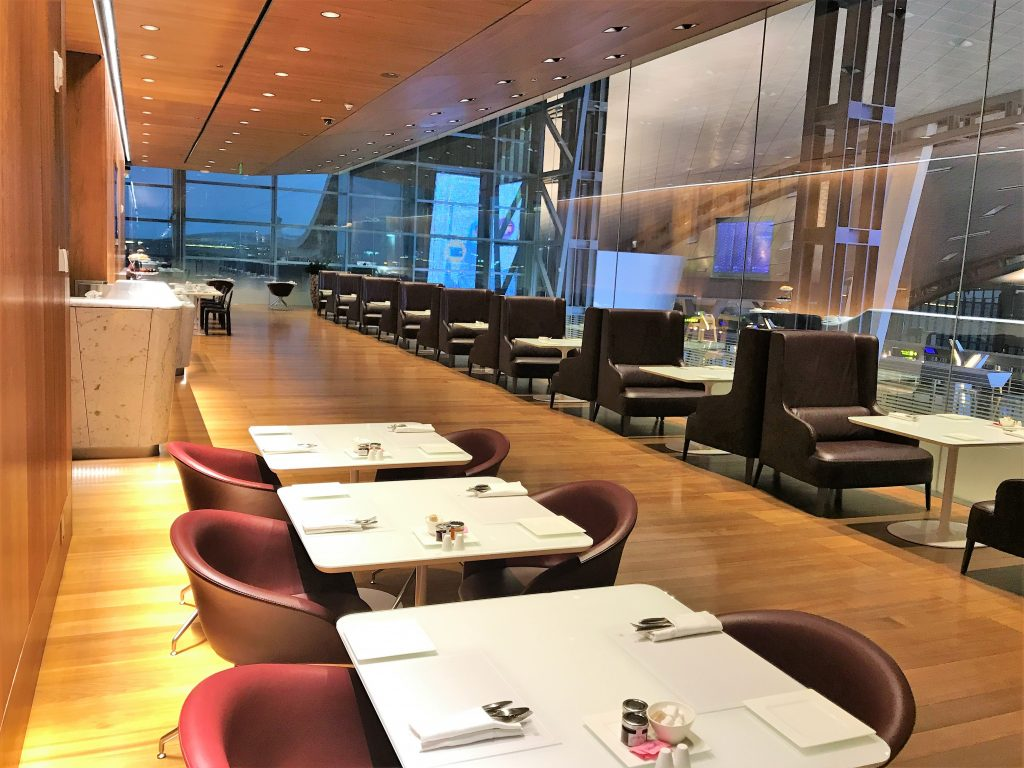 Qatar Airways Business Class Al Mourjan lounge Doha review