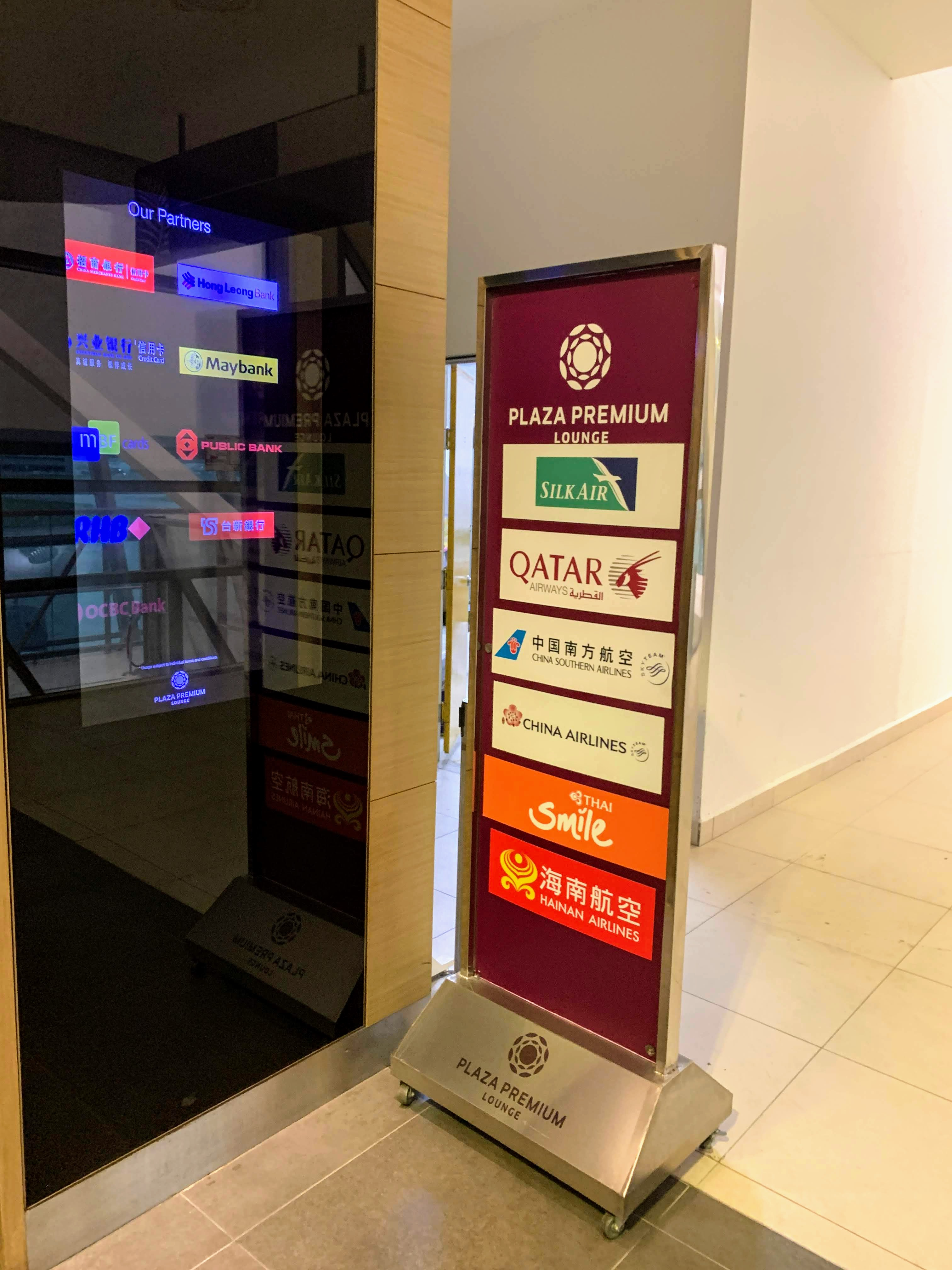 Premium lounge Penang