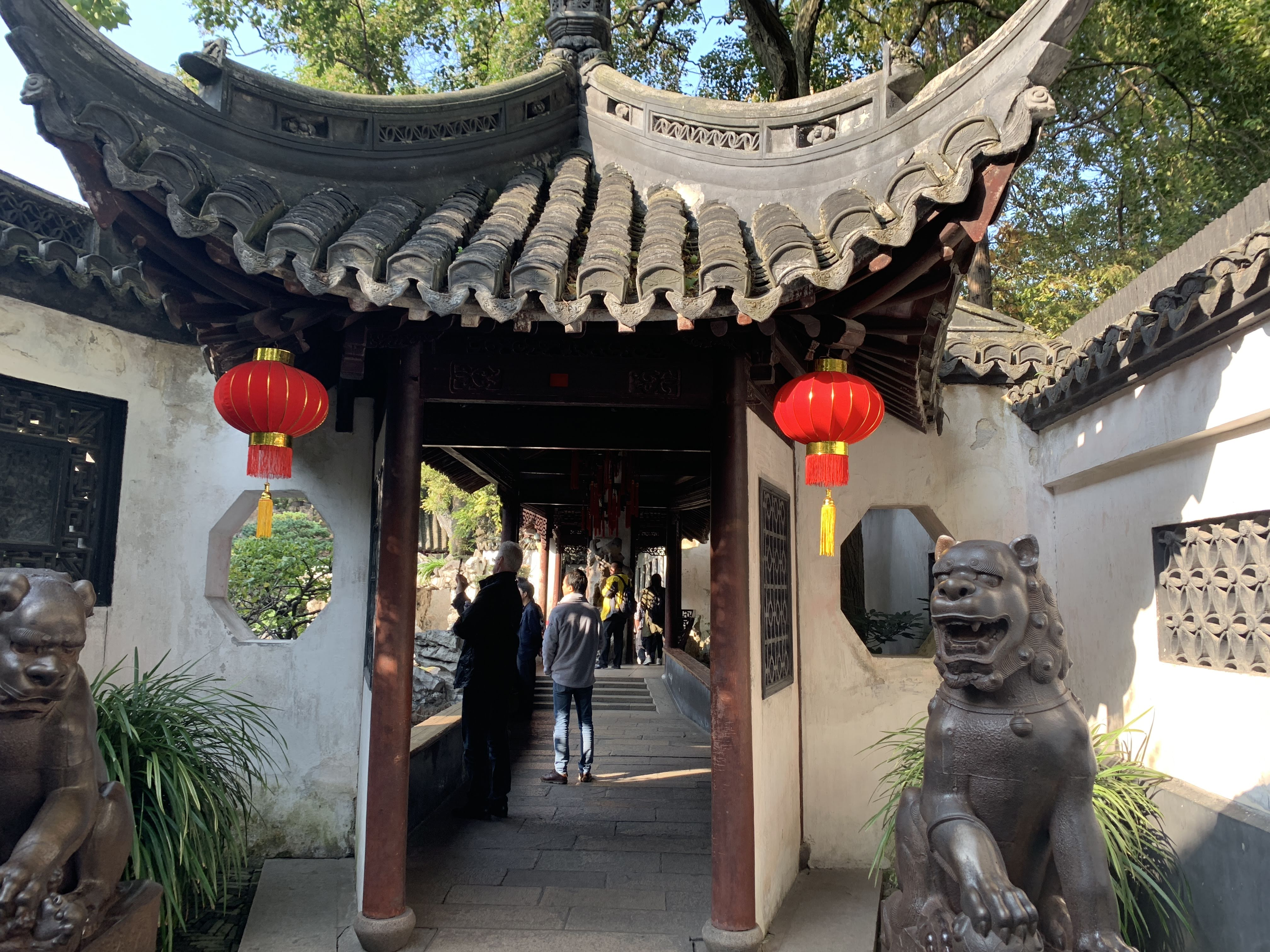 Entrance to Yu Gardens