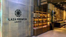 Plaza Premium arrivals lounge T2 London Heathrow